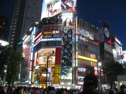 The bright lights of Shibuya.